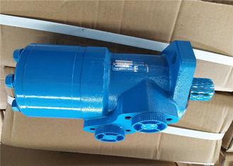 China Hydraulischer Motor 250cc der Bahn-BM1 fournisseur
